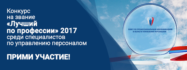 Конкурс_прими_участие4